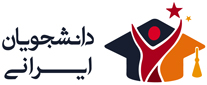 iranian students logo